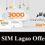 Ufone SIM Lagao Offer 2018