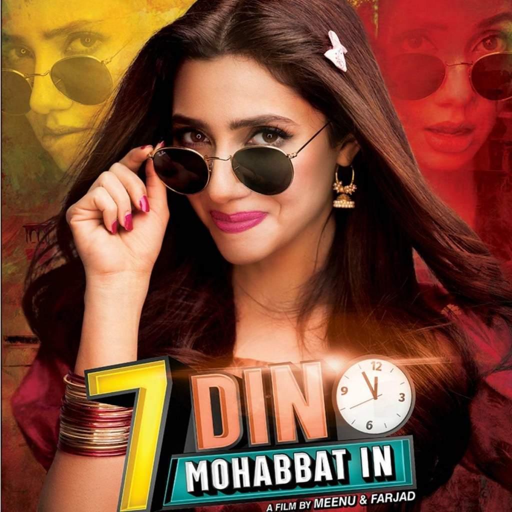 7-Din-Mohabbat-In-Daytimes