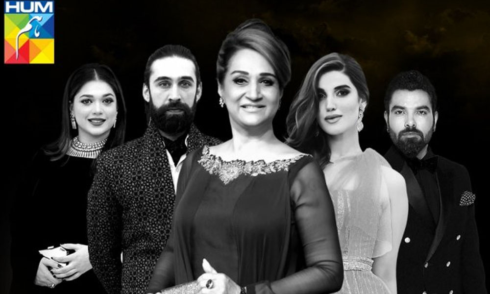 Vote You Favorite Actor/Actress for Hum Awards 2018 and Here's the Nomination List.
