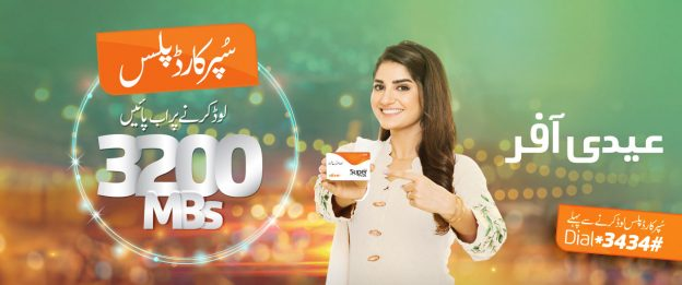Ufone Eidi Offer: Get 3200 MBs on Super Card Plus