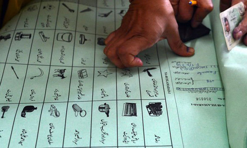 Pakistan's General Election 2018: How to Check Voter Registration Status?