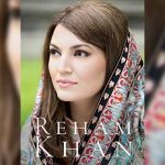 Reham Khan Book Now Launched and Up For Sale at Amazon