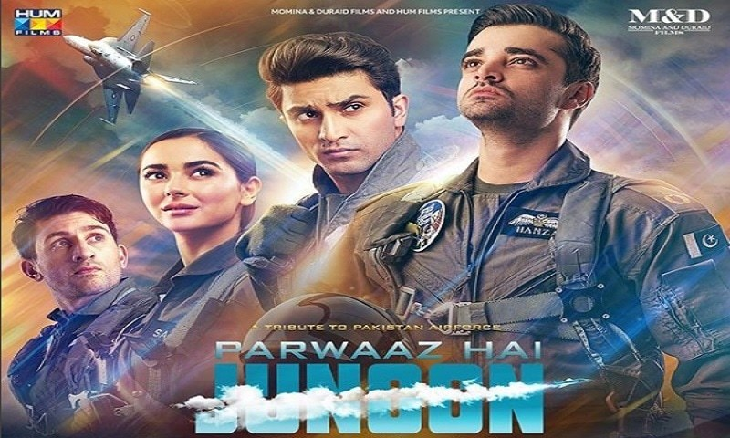 Pakistani Movies Set to Release on Eid-ul-Azha 2018