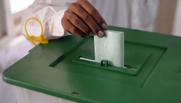 Public Holiday will be observed on July 25 in Pakistan on General Election 2018