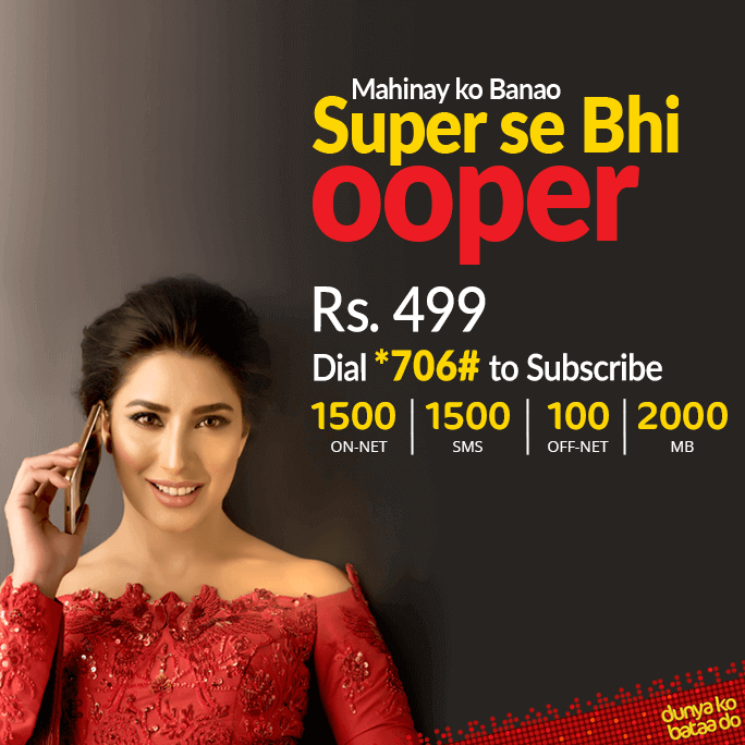 Jazz Weekly Super Se Bhi Ooper Bundle