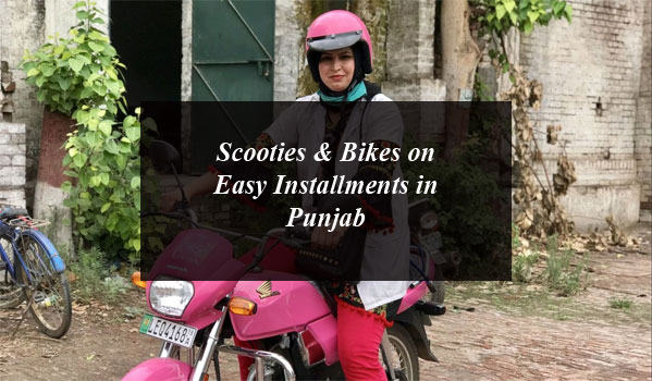Female Students can Scooties & Bikes on Easy Installments in Punjab