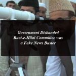 Government Disbanded Ruet-e-Hilal Committee Was a Fake News Buster