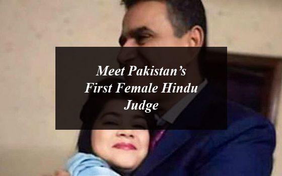 Meet Pakistan's First Female Hindu Judge