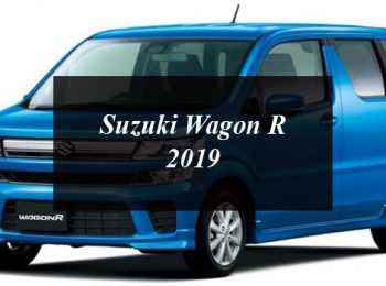 Suzuki Introduces the Third Generation Model of Wagon R 2019