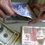 US Dollar continues to inch upwards against the PKR