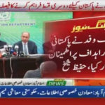 IMF to release second tranche of loan package: Hafeez Sheikh