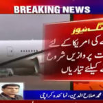 PIA to commence direct flights to US from 2020: sources