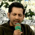Sarfaraz Ahmed enthralls with beautiful Naat recitation
